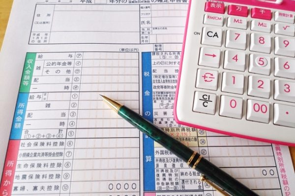 【INMAN】接触型ICカードリーダーライタ e-Tax確定申告用にマイナンバーカード登録する