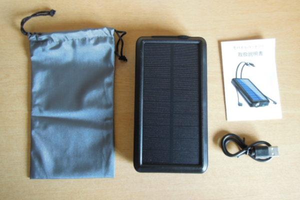 モバイルソーラーバッテリーLED付き、大容量30000mAh 停電時の必需品 スマホへ充電する便利グッズ